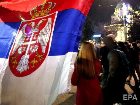 Демонстрація відбулася у столиці країни Белграді