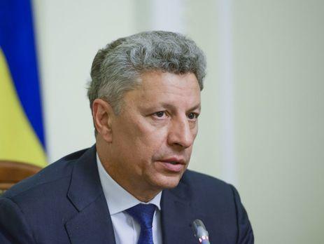 Юрий Бойко: Верховная Рада не сделала ни одного шага для поиска компромисса и завершения войны, этого хотят все люди в стране