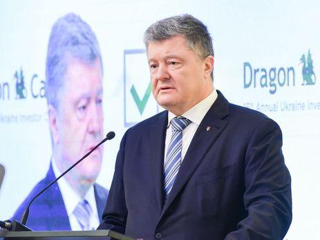 Порошенко: Объем торговли Украины с ЕС за последние три года вырос на 55%