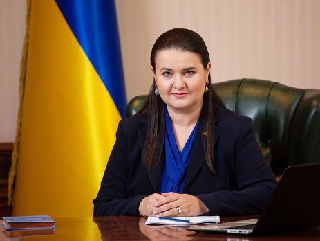Украина ждет 2-ой транш отЕС: названы сроки