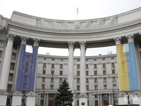 В МИД рассказали, что Кабмин уже денонсировал шесть договоров в рамках СНГ