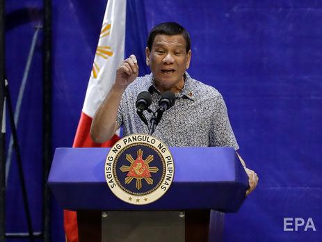 """Родриго Дутерте предложил назвать Филиппины """"Махарлика"""""""