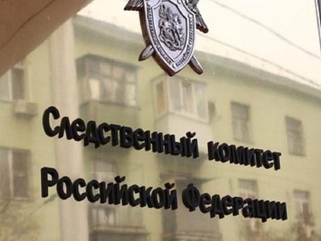 Улюкаеву может грозить до 15 лет тюрьмы
