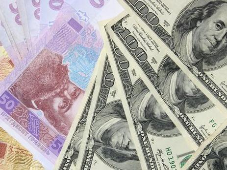 Курс валют нбу 1 – 23 30 грн €1 – 25 24 грн