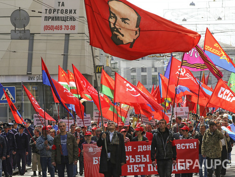Картинки по запросу коммунисты украины картинки