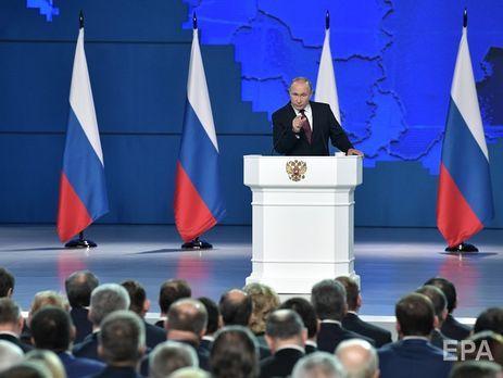 Путин каждый год выступает с посланием Федеральному собранию