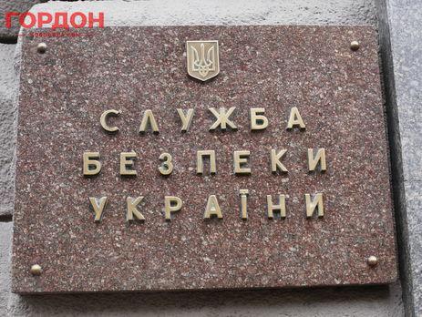 СБУ сорвала планыРФ воздействовать  навыборы через народного депутата