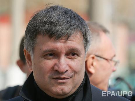Министр внутренних дел Украины Арсен Аваков посетил Италию с официальным визитом