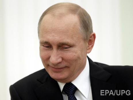 Путин в украине произошла целая серия