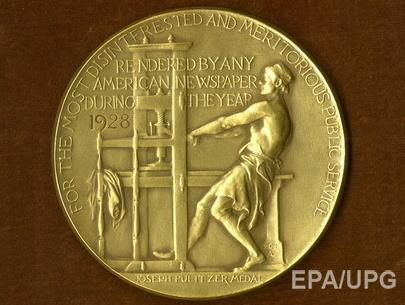 ВСША сегодня назовут лауреатов самой престижной награды для журналистов— Пулитцеровской премии