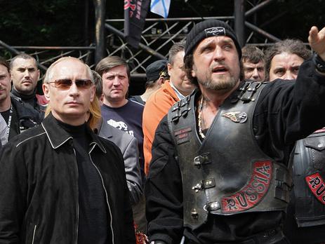 Прикордонники не пустили в Україну «вовків» Путіна