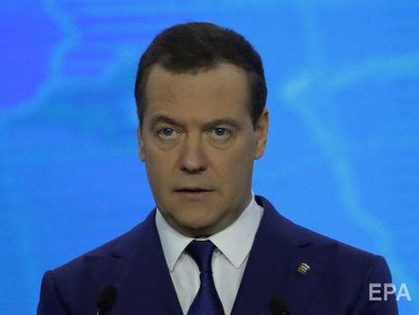 Медведев сказал, накаких условиях будет сохранён транзит газа через Украинское государство