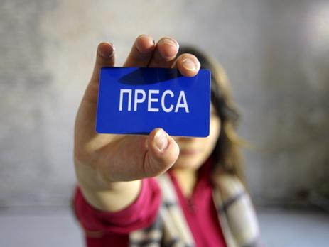 Рада просить РНБО запровадити санкції проти юросіб-засновників телеканалів 112 і NewsOne - Цензор.НЕТ 1623