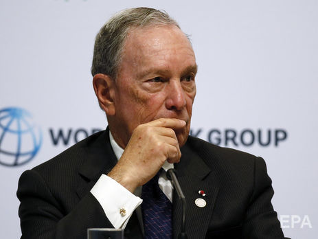 Прежний мэр Нью-Йорка Майкл Блумберг отказался отучастия ввыборах президента США