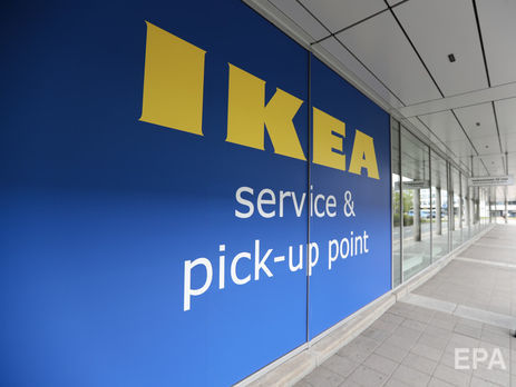 IKEA доконца года откроет вУкраинском государстве 4 точки выдачи интернет-заказов