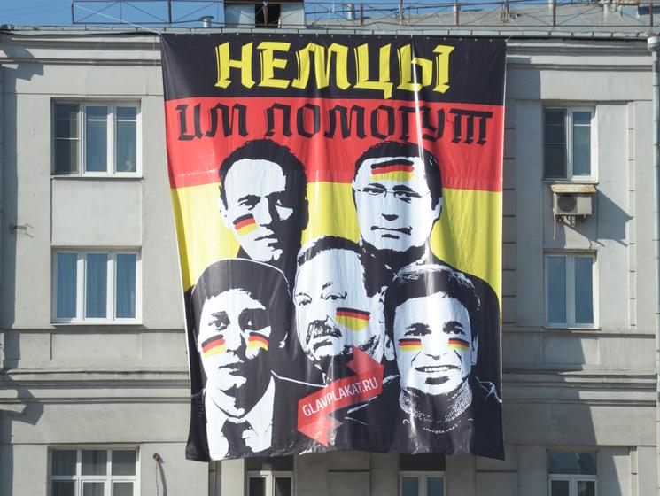 немцы в москве познакомиться