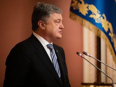 Порошенко: Безпека українців понад усе