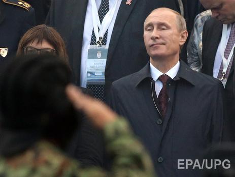 Путин поздравление днем победы 328