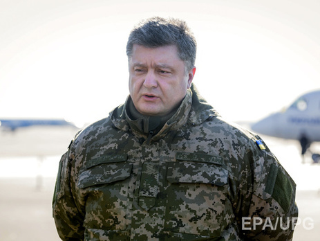 Оценочная миссия ЕС сегодня начала работу в Украине
