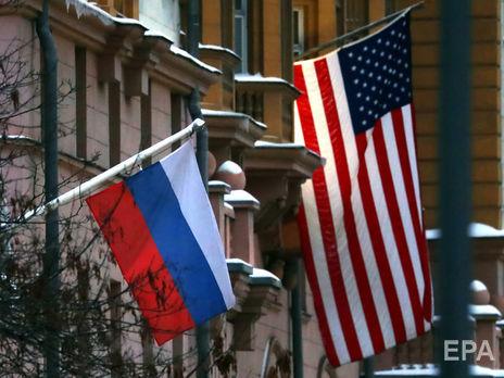 Министр финансов США создал подразделение стратегического влияния по Российской Федерации