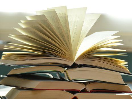 Украина запретила ввоз еще 23 книжек из Российской Федерации