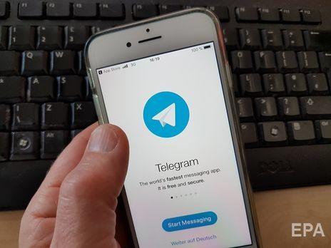 Збої в роботі Telegram зафіксували по всьому світу