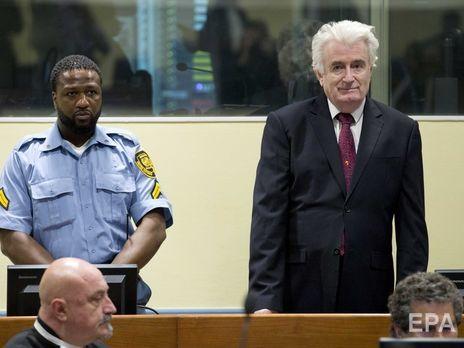 Тег: Гаагский трибунал