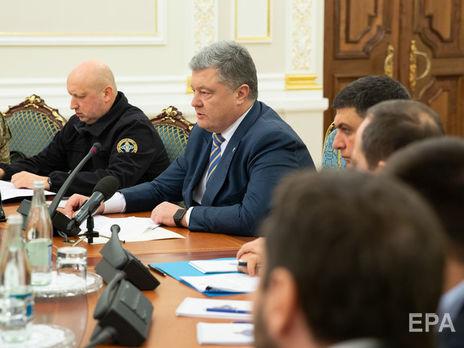 РНБО затвердила розширення списку юридичних осіб, щодо яких введено санкції