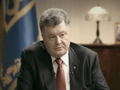 Военное положение будет введено при нарушении перемирия— Порошенко