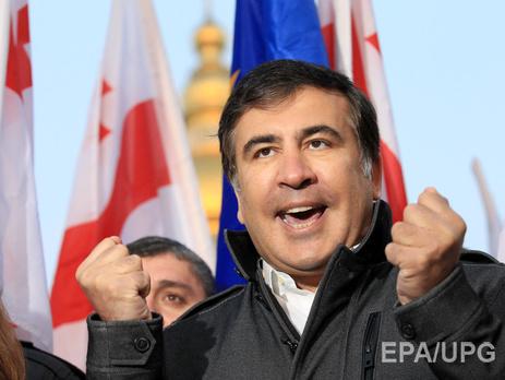 Saakaşvili Ukraynada qubernator təyin ediləcək