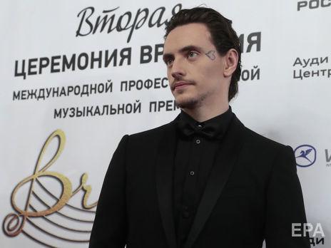 Полунін нещодавно отримав російський паспорт