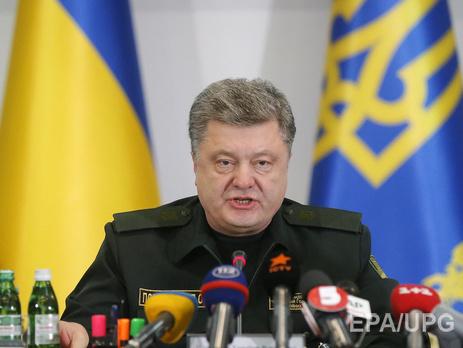 Порошенко заверил, чтодеолигархизация в Украине будет воплощаться в жизнь