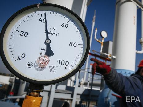 """У НАК нагадали, що """"Газпром"""" заборгував """"Нафтогазу"""" $2,8 млрд компенсації"""
