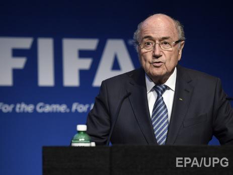 Председатель FIFA Йозеф Блаттер находится под следствием ФБР