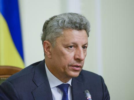 """НАК """"Нафтогаз України"""", по мнению Бойко, """"не обеспечивает энергетическую безопасность страны"""""""