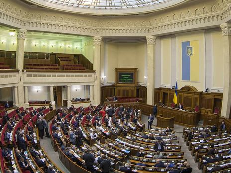 Парламентські вибори відбудуться у жовтні 2019 року