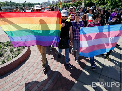 Гей неделя в украине