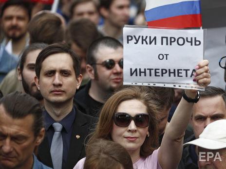 Суверенный Рунет подорожает на10 млрд руб.