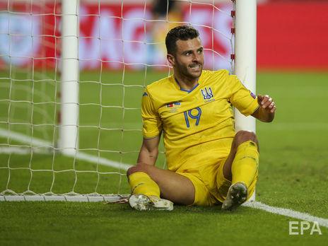 УЕФА открыла производство против Украины по поводу Мораеса