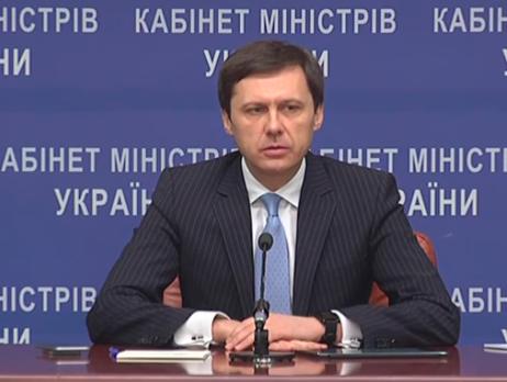 Міністр екології про стан справ у надровидобуванні та побудові енергонезалежності України. Відео