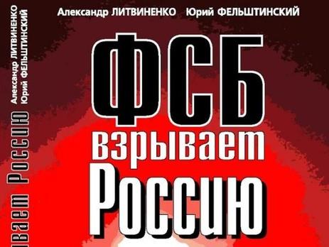 В Ачинськ нікого не впускають, окрім машин реанімації, - наслідки вибухів складів у РФ - Цензор.НЕТ 7241