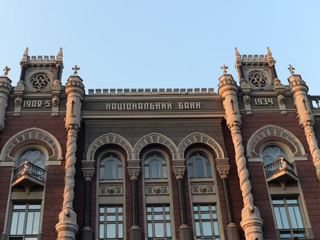 ВНБУ говорили оликвидации неменее 40 банков