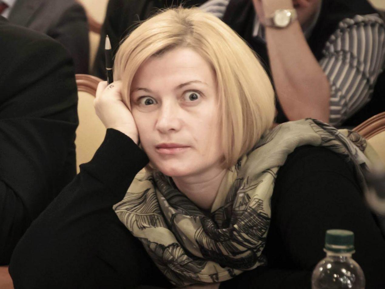 Закат  Ирины Геращенко