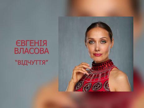 Анна Власова Голая Видео