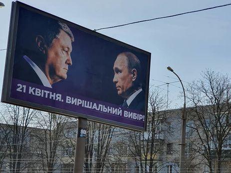 Кандидатуру Тарана пролобіював Єрмак: міністр оборони йому потрібен для повного контролю над військово-політичною ситуацією на Донбасі, - Бутусов - Цензор.НЕТ 8245