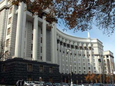 Бутылки под запретом: Украина расширила список санкционных товаров из РФ