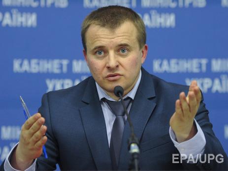 Украина небудет поставлять зимой газ боевикам Донбасса— Минэнерго