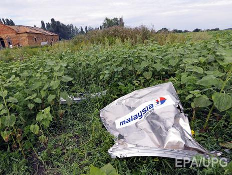 Россию не устраивает отчет о причинах паденияBoeing 777