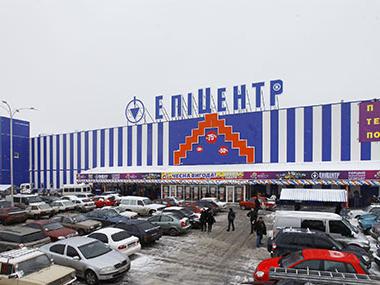 Эпицентр днепропетровск тополь сайт абузоустойчивый хостинг с защитой от ддос