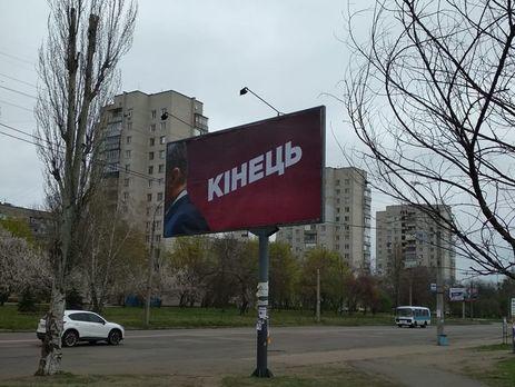 """В АПУ заявили, что """"осторожно подходят к таким вещам"""" после бордов с Порошенко и Путиным"""